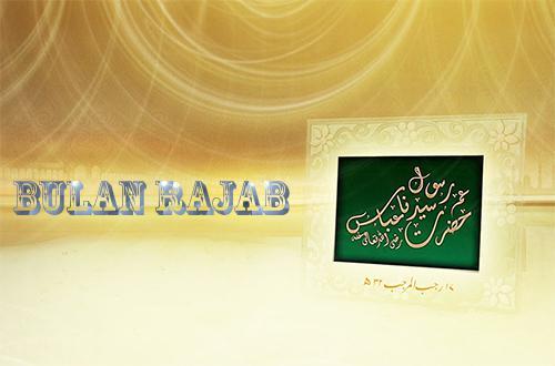 Lirik Sholawat Amalan Dzikir Doa Bulan Rajab Sya'ban Ramadhan Lengkap