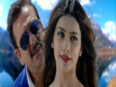 Policegiri full songs   sanjay dutt, prachi desai youtube.