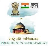 vacancies-circulars-presidents-jobs-recruitment-mts-post-www.emitragovt.com