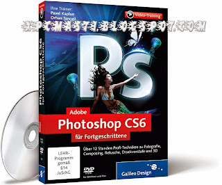 Adobe Photoshop CS6 Highly Compressed In 90MB Free Download By XPCMasti.blogspot.com