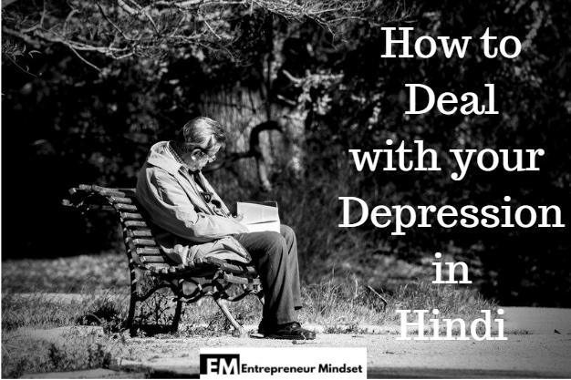 This article is depression(डिप्रेशन) definition in hindi,हिंदी में अवसाद परिभाषा,लोग अनुभव,उपचार,दवाएं,विशेषज्ञ,उदासीन मनोदशा और चिंता के मामलों का लक्षण,क्या होता है डिप्रेशन – depression in hindi. Depression की स्थिति तब होती है जब हम जीवन के हर पहलू पर नकारात्मक,तनाव जीवन में कभी-कभार low feel करना एक सामान्य बात हैं. लेकिन जब ये एहसास बहुत समय तक बना रहे ...