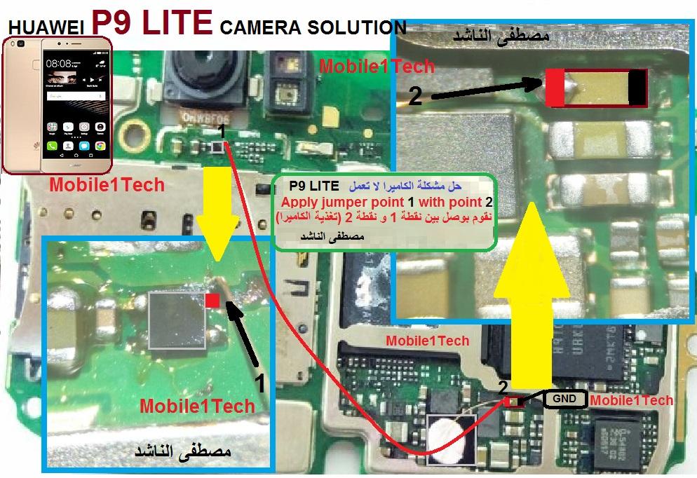 Huawei P9 Lite Camera Solution