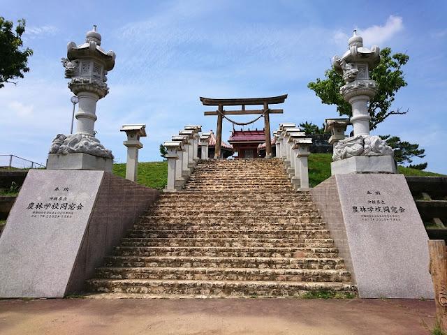 野國總管宮(野國總管公園)の写真