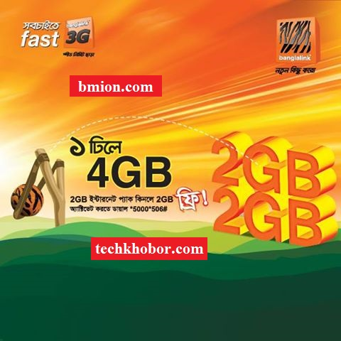 Banglalink-3G-2GB+2GB-350Tk-internet-data-bonus-offer-100%