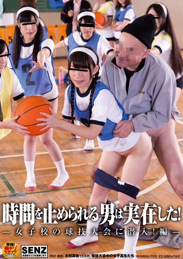 Man Who Can Stop Time Was Real!And Sneaked Into Ball Game Tournament Of Girls' School
