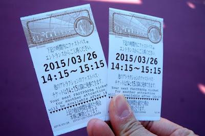 Fast Pass for Stormrider at Tokyo Disneysea Japan
