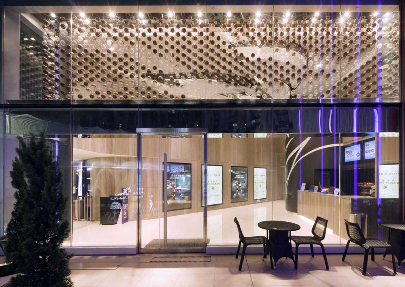 Boutique Cinema Windsor By Agc Design