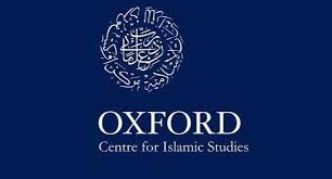 فرصة للدراسة في جامعة أكسفورد لدراسة الماجستير والدكتوراة مع منحة ocis ممولة باكامل