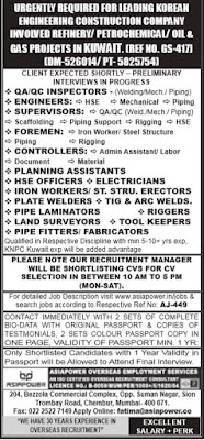 Korean Oil & Gas Construction company jobs in Kuwait