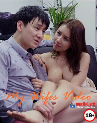 [เกาหลี 18+] My Wifes Video (2016) 아내의 동영상 [Soundtrack ไม่มีบรรยายไทย]