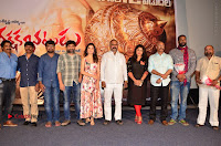 Rakshaka Bhatudu Telugu Movie Pre Release Function Stills  0047.jpg