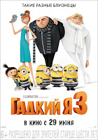 despicable me three poster
