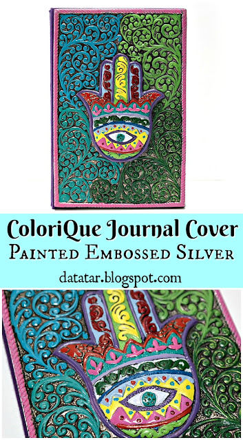 ColoriQue Painted Embossed Silver Hamsa Journal by Dana Tatar