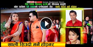 Super Hit New Panje Baja 2073 Khali Siudo Bharne Hoinara by Khuman Adhikari & Devi Hamal