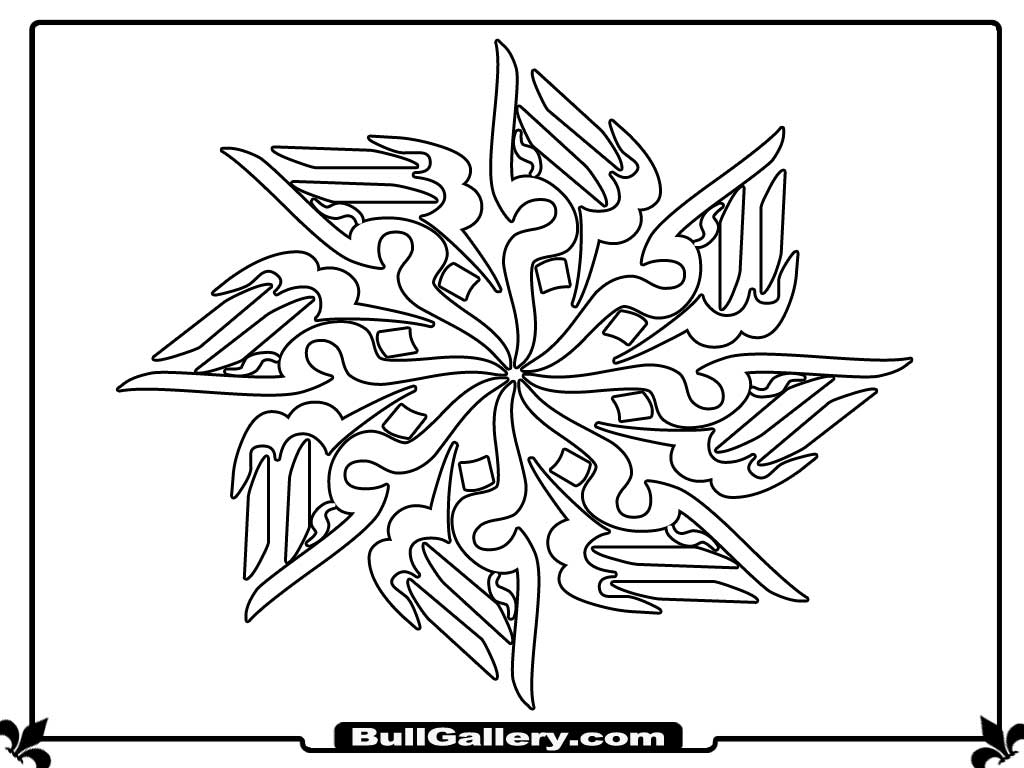 islamic coloring pages - islamic coloring pages printable my legal review