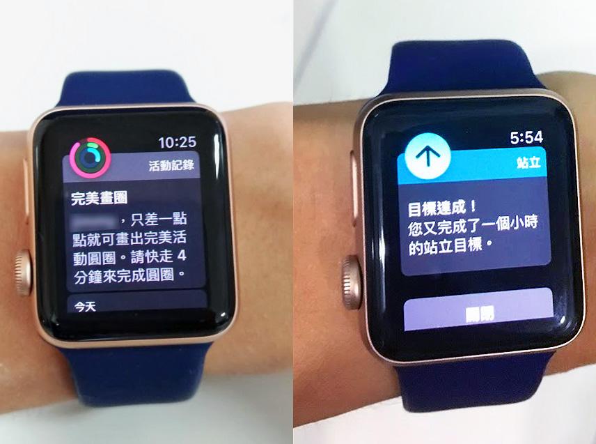 apple watch 成就系統