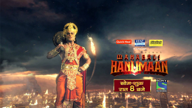 Sankat Mochan Mahabali Hanuman Sony Tv Hanuman Chalisa: MP3