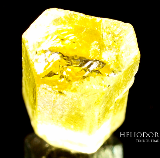 ヘリオドール Heliodor Zelatoya Mine, Rangkul,Tajikistan