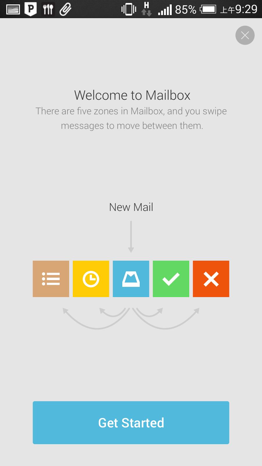 改變行動工作!電腦玩物 2014 最佳 Android App 推薦 mailbox-03