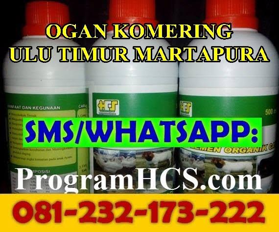 Jual SOC HCS Ogan Komering Ulu Timur Martapura