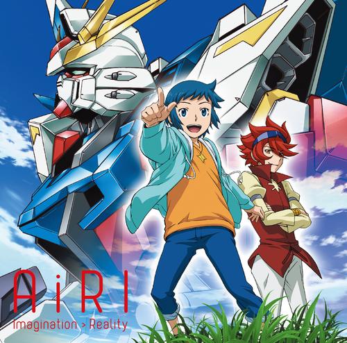 Cuộc Chiến Gundam - VietSub (2013)