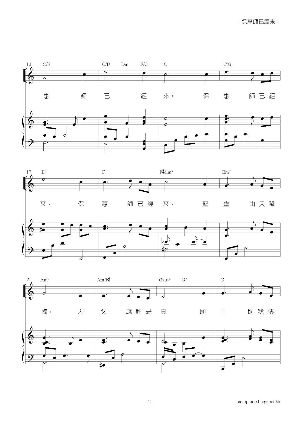 海上 鋼琴 師 完整 版