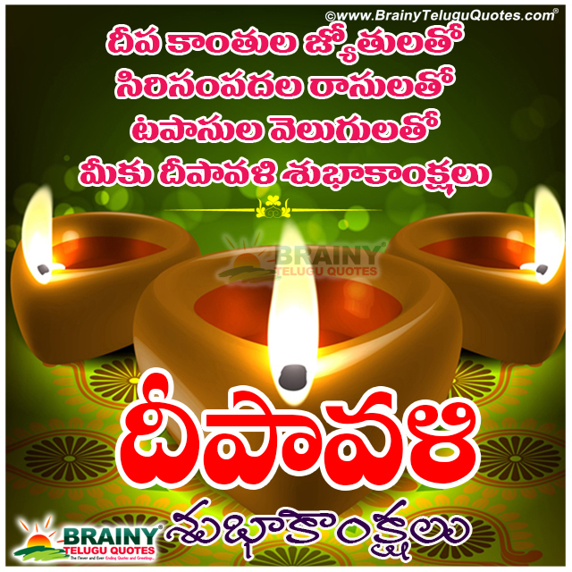 Shakespeare Quotes In Kannada: Happy Diwali To Your Family Members Wishes In Whatsapp