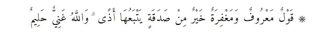 Surat Al Baqarah ayat 263