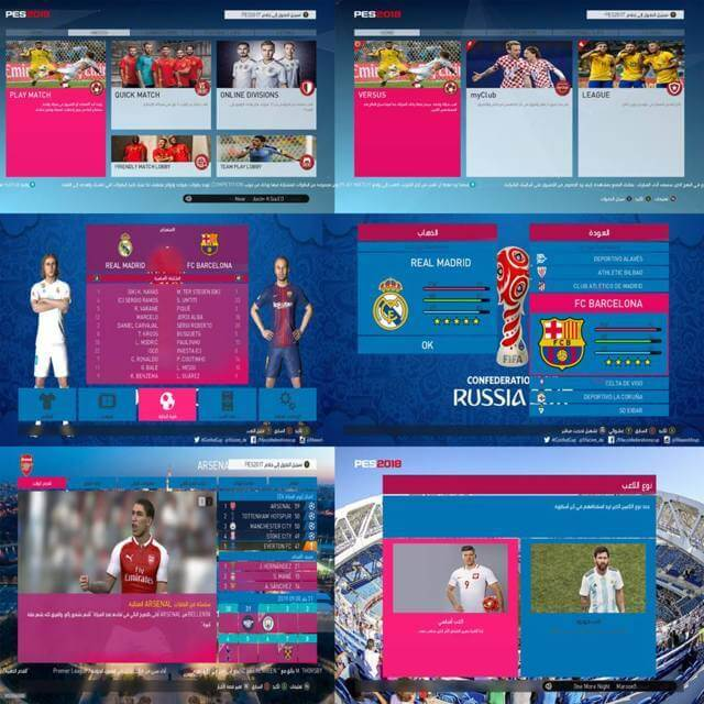World Cup Russia 2018 Graphic Menu PES 2017