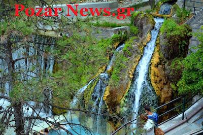 www.pozarnews.gr: Μια πολύ σημαντική διοργάνωση θα πραγματοποιηθεί ...