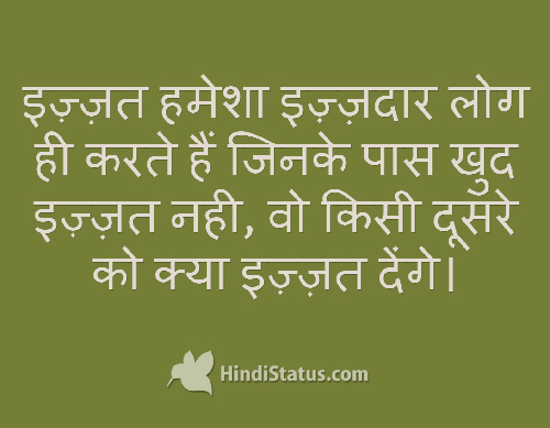 Respectable People Gives Respect - HindiStatus