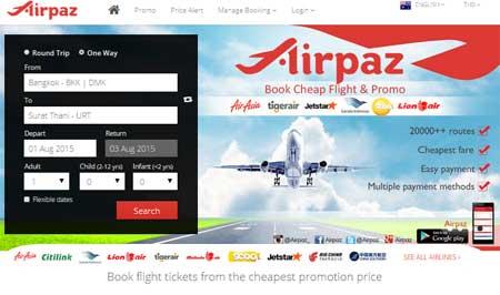 Cara Komplain Pesanan Tiket di Airpaz