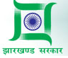 Jharkhand Staff Selection Commission, JSSC, SSC, Staff Selection Commission, Jharkhand, Diploma, Graduation, freejobalert, Latest Jobs, Hot Jobs, jssc logo