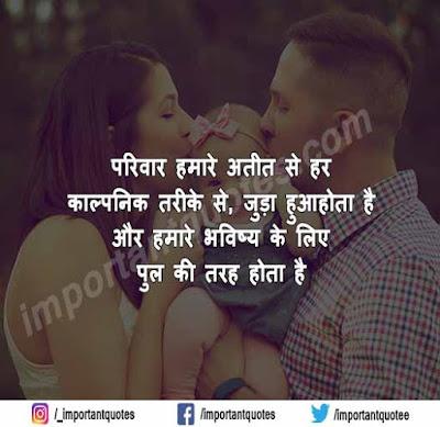 Miss U Family Status In Hindi