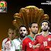 القنوات المفتوحة الناقلة لكأس أمم أفريقيا 2017 مجانا
