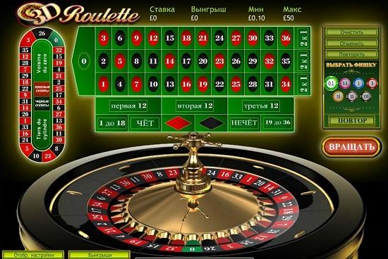 Tính tiện lợi chủa Roulette