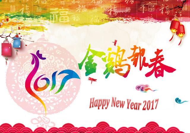 CNY 2017, CNY Happy New Year 2017, 2017 CNY