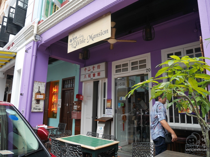 Keong Saik Food Trail x the Entertainer Singapore