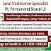 Famous Vashikaran Specialist in Kolkata