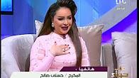 برنامج جراب حواء 8-1-2017 ميار الببلاوي