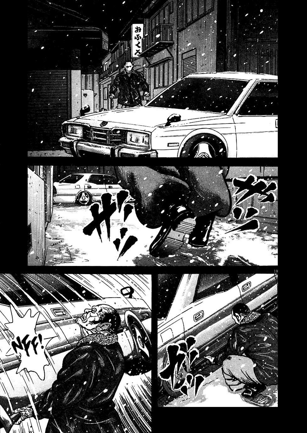 Oyaji chap 12 trang 19