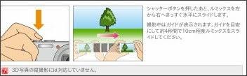 http://panasonic.jp/support/mpi/dsc/tz40/tz40_c03_10.html
