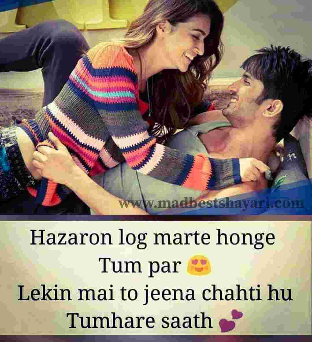 love shayari in hindi for boyfriend with images