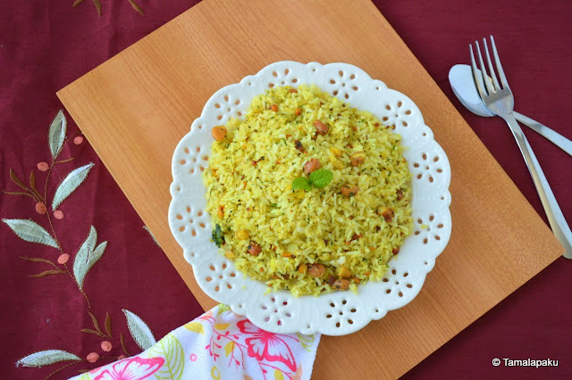 Coconut-Mint Rice
