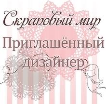 https://free-works.blogspot.ru/2017/04/blog-post_27.html?showComment=1493366624465#c1292124181800843090