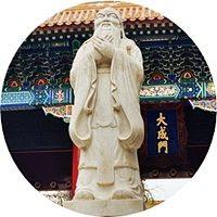 Templo-Confucio-Pekín