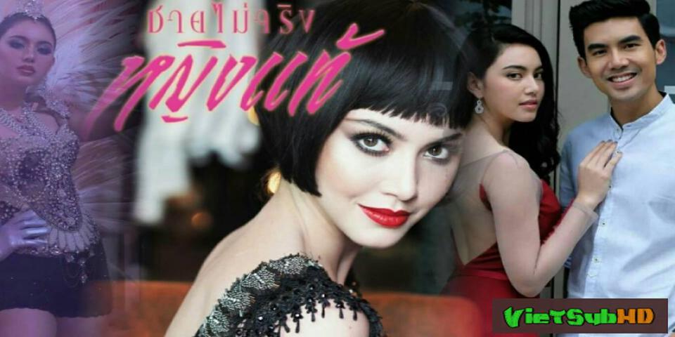 Phim Nhân Cách Trong Em Tập 24 VietSub HD | Man is Not Real Woman 2017