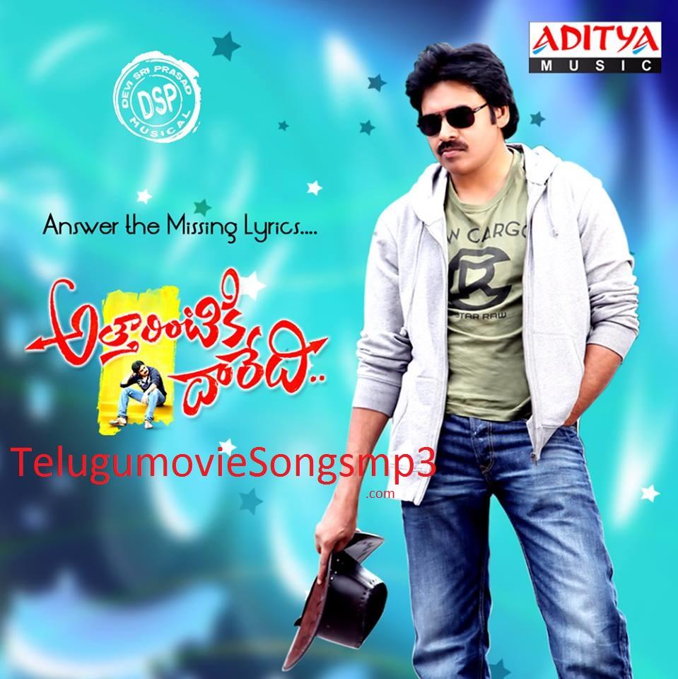 A Telugu Movies Mp3 Songs: Attarintiki Daredi(2013) Telugu Movie Original Songs Mp3