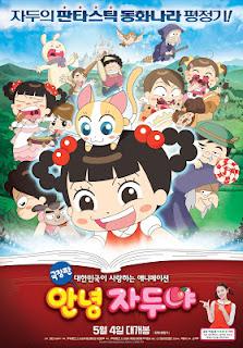 Film Kartun Hello Jadoo (2016) Subtitle Indonesia