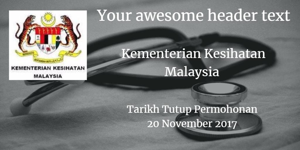 Jawatan Kosong KKM 30 November - 29 Disember 2017